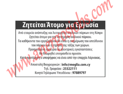 Forex trader jobs in cyprus